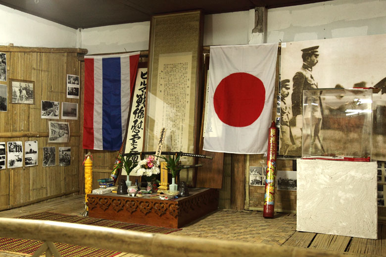 Khun Yuam World War II Japanese War Museum - Mae Hong Son