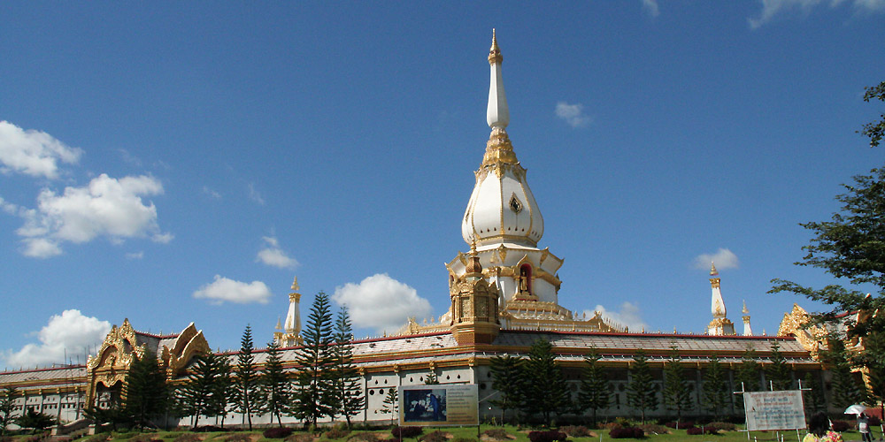 Roi Et Thailand  City pictures : ... part of Roi Et and said that it is the largest pagoda in Thailand